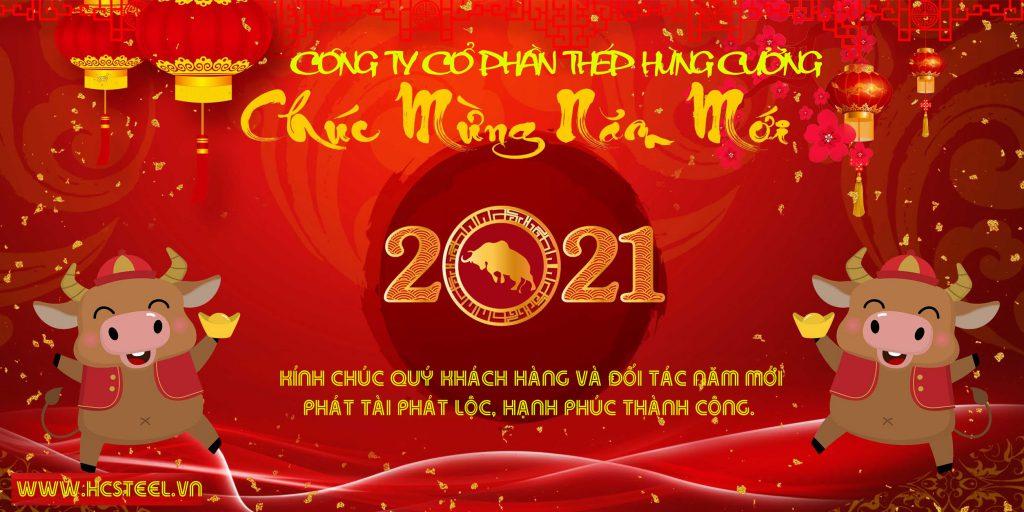 LỊCH NGHỈ TẾT NĂM 2021 CỦA CÔNG TY CP THÉP HÙNG CƯỜNG